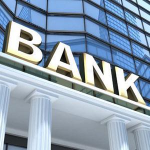 Банки Поронайска