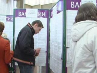 Центры занятости Поронайска