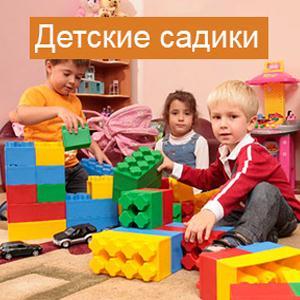 Детские сады Поронайска