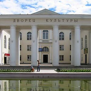 Дворцы и дома культуры Поронайска