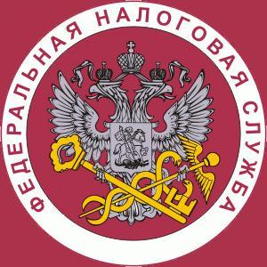 Налоговые инспекции, службы Поронайска