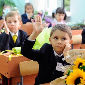 Школы Поронайска