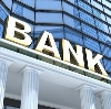 Банки в Поронайске