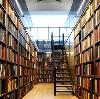 Библиотеки в Поронайске