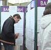 Центры занятости в Поронайске