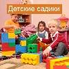 Детские сады в Поронайске