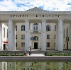 Дворцы и дома культуры в Поронайске
